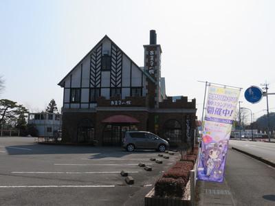 20160227kinugawa02