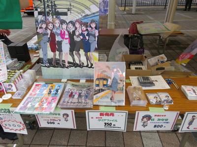 20160313kinugawa06