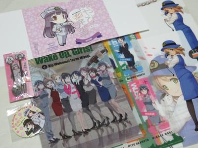 20160313kinugawa14