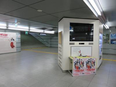 20160410kansai04