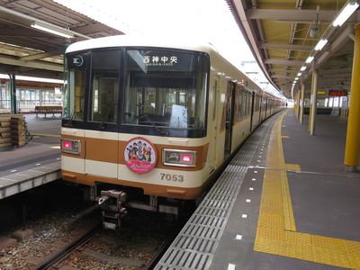 20160410kansai05