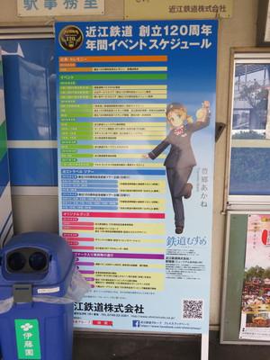 20160410kansai21