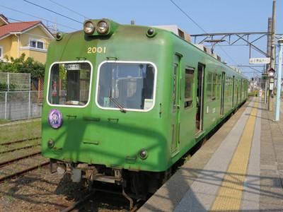 20160501choshi02
