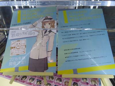 20160514shizuoka05