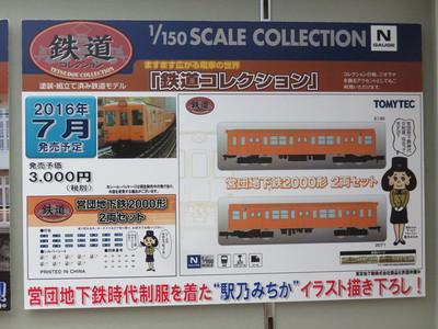 20160514shizuoka08