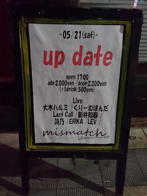 20160521bukuro01
