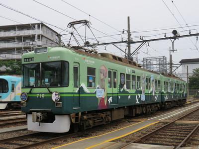 20160528keihan04