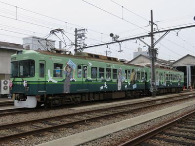 20160528keihan06_2