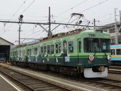 20160528keihan07