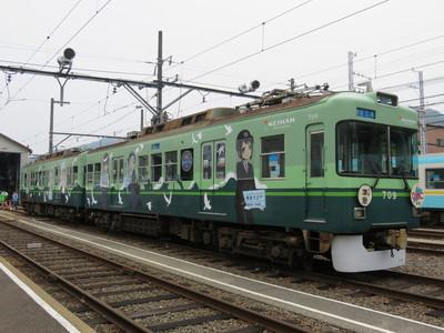 20160528keihan12