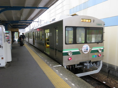 20160528mizuma03