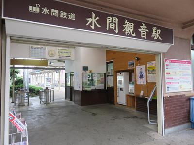 20160528mizuma06