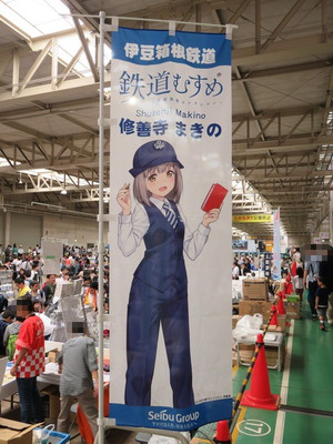 20160605seibu04