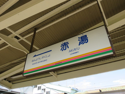 20160717yamagata02