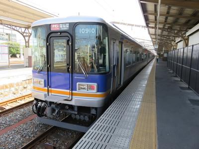20160731kansai02