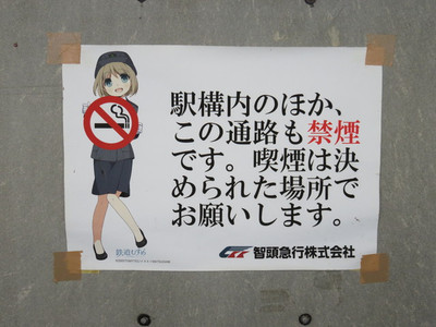 20160924chizu03