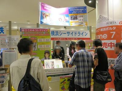 20161002yokohama02