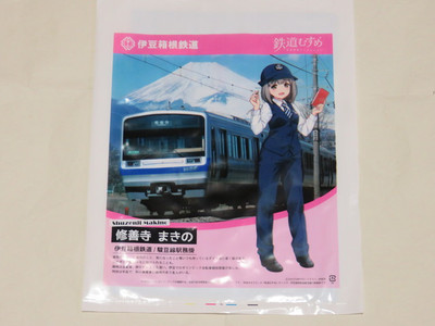 20161002yokohama06
