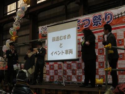 20161106santetsu11