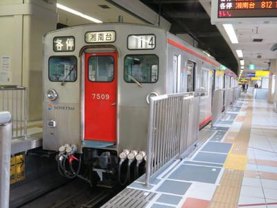 20161103sotetsu02