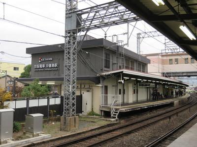 20161119kyoto07