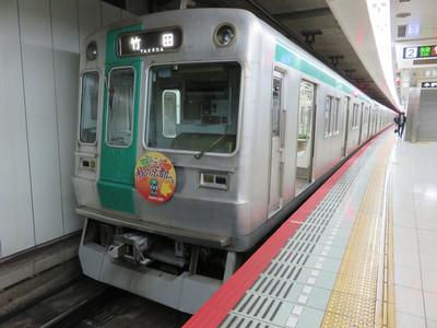 20161119kyoto09