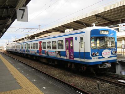 20161123izuhakone02