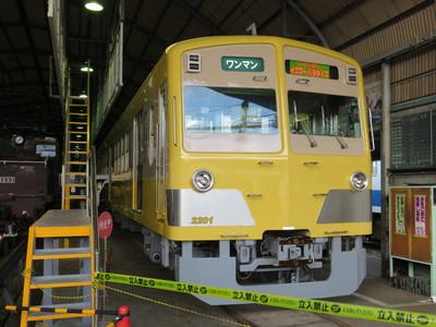 20161123izuhakone07