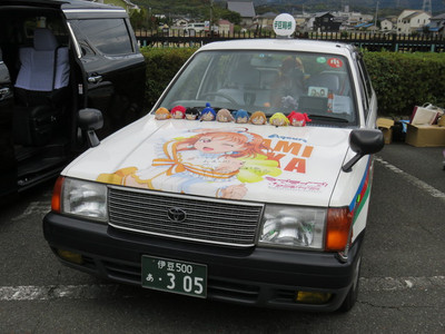 20161123izuhakone12