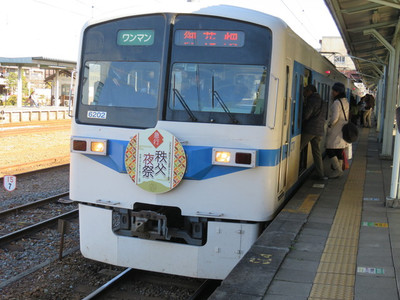 20161203chichibu04