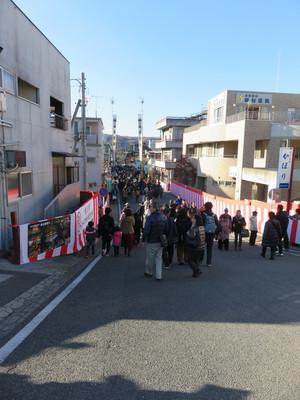 20161203chichibu09