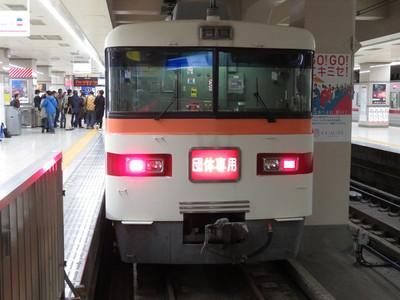20161218kinugawa02