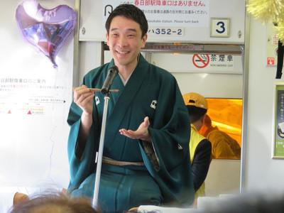 20161218kinugawa09